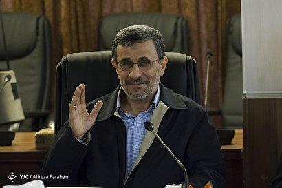 جلسه مجمع تشخیص مصلحت/ ۱ خرداد ۹۸