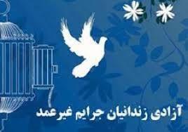 آزادی زندانیان به دستان خیران تایبادی