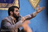 باشگاه خبرنگاران - مناجات خوانی میثم مطیعی در رمضان ۹۸ +دانلود