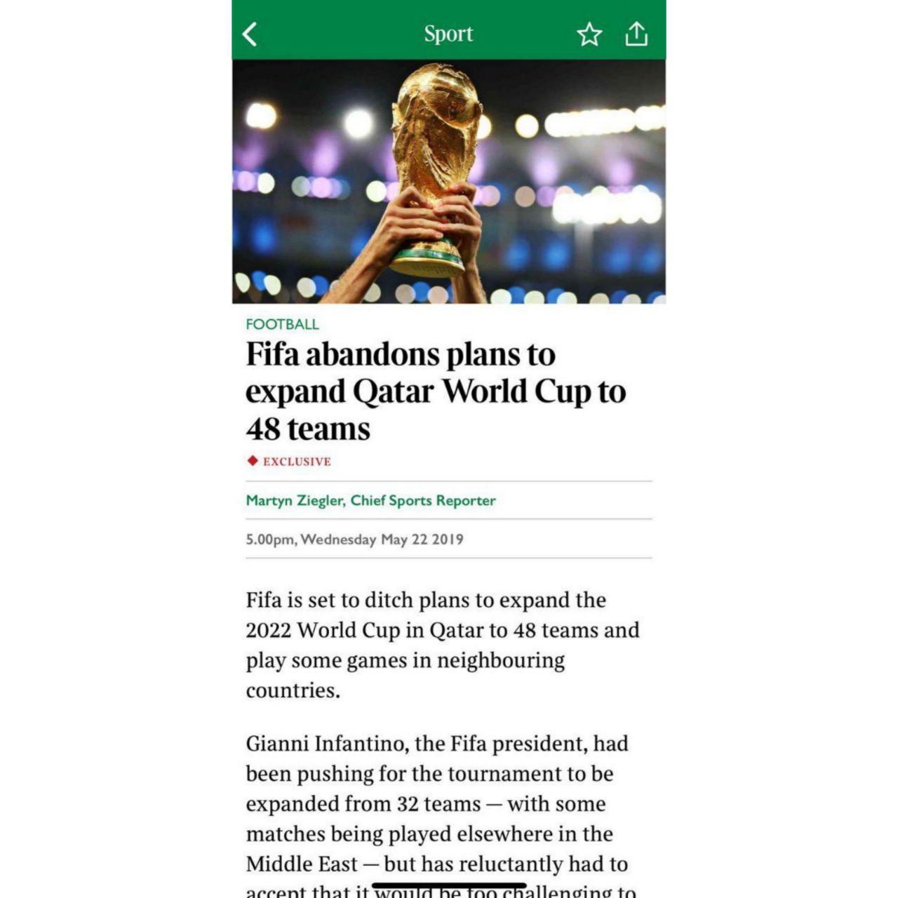 احتمال برگزاری جام جهانی فوتبال ۲۰۲۲ قطر با حضور ۳۲ تیم قوت گرفت