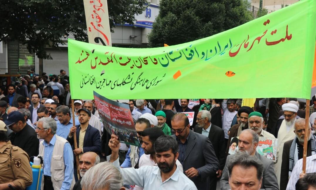 حضور گسترده مهاجرین افغانستانی مقیم ایران در راهپیمایی «روز قدس»
