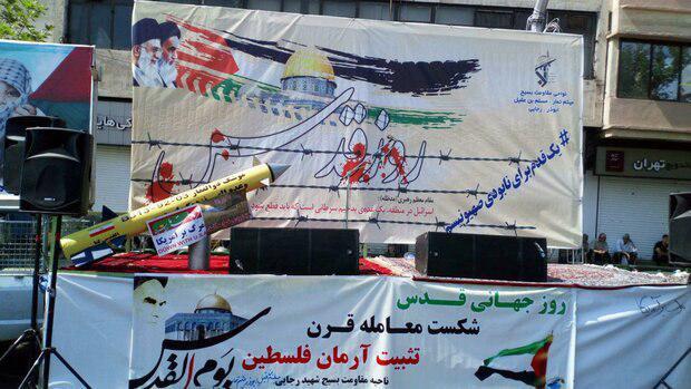 یکصدایی ایرانیان علیه معامله قرن/ طنینانداز شدن شعار مرگ بر آمریکا و اسرائیل در پایتخت