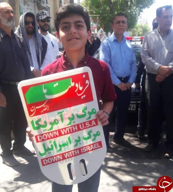 عکسهای راهپیمایی روز جهانی قدس در بوشهر