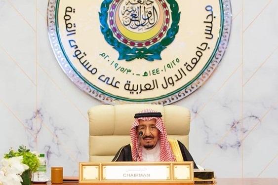اتهامزنی ملک سلمان به ایران در نشست سازمان همکاری اسلامی در مکه