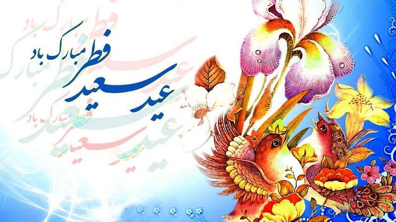 تعطیلات عید فطر در کشورهای خارجی؛ از درب باز کاخ پادشاه تا عید شکر