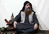 باشگاه خبرنگاران -افشاگری ام سیاف، زن جنایتکار داعشی درباره بغدادی و محل اختفای او
