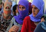 باشگاه خبرنگاران -شکایت شورای زنان ایزدی از مقامات آلمان