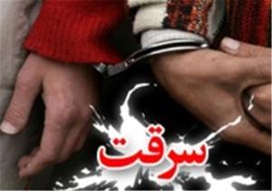 سارقان استهبان توسط پلیس دستگیر شدند