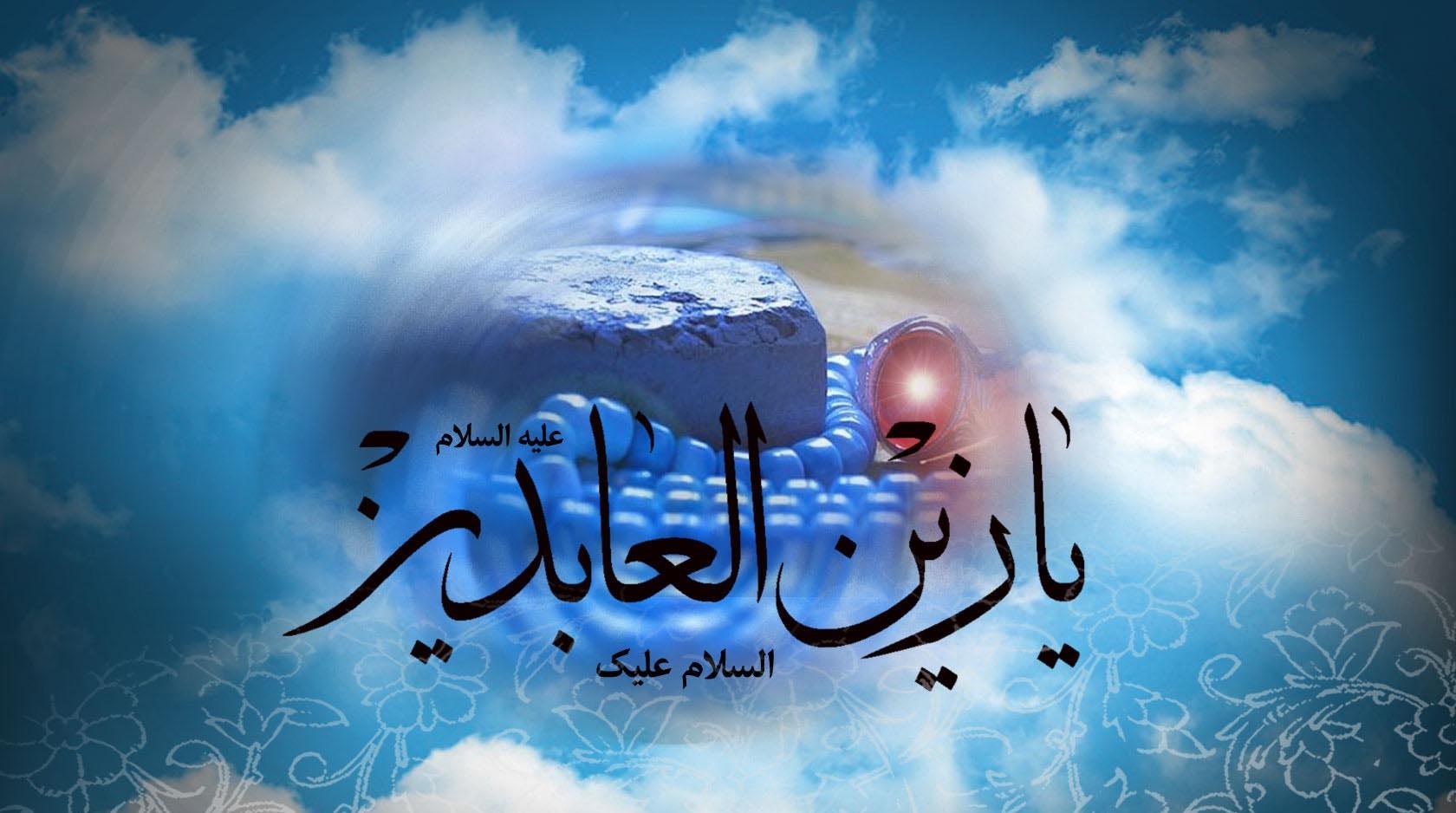 وداع امام زين العابدين (ع) با ماه مبارك رمضان