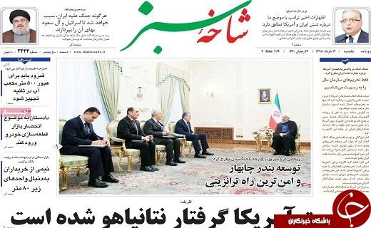 پیام اصلی راهپیمایی روز قدس نفی معامله قرن است/توان نظامی ایران در منطقه بی نظیر است