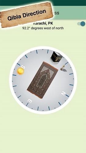 دانلود Quran Majeed - Ramadan 4.0.8 برنامه کامل قرآن مجید برای اندروید