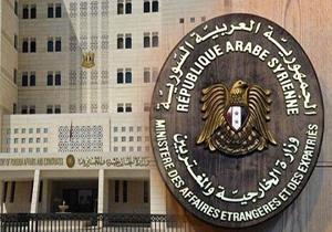 واکنش وزارت خارجه سوريه به نشست مکه