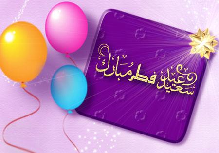 چرا عید فطر به قیامت شباهت دارد؟ /// در حال تکمیل