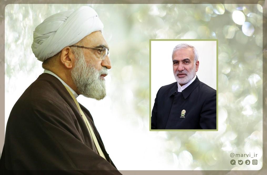 قائم مقام جدید تولیت آستان قدس رضوی منصوب شد