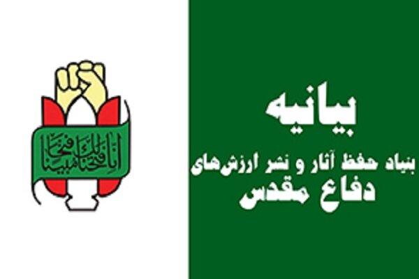 وصیت نامه امام خمینی نقشه راه ماندگاری جمهوری اسلامی است