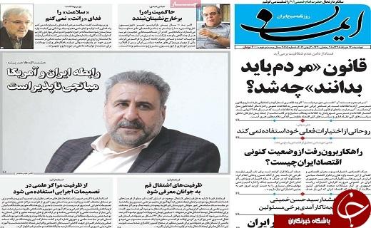 برگزاری مراسم سالگرد ارتحال امام خمینی (ره) /آخرین وضعیت پروژه مترو و مونوریل قم