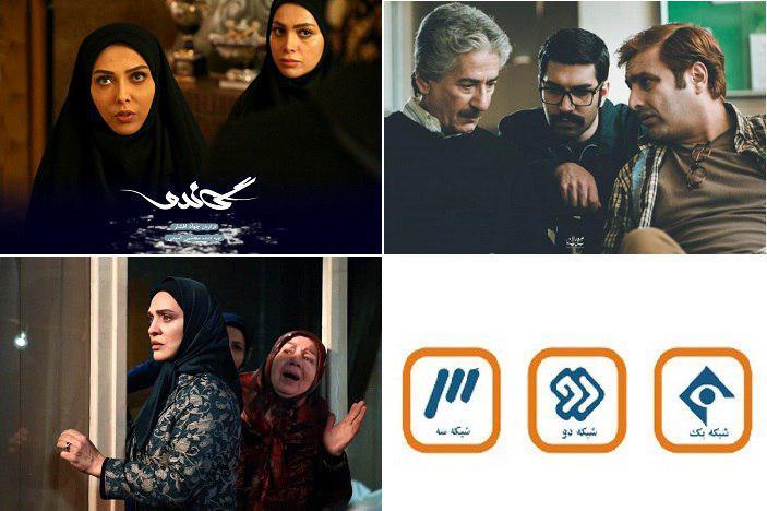 چه سریالهایی جایگزین رمضانیها میشوند؟