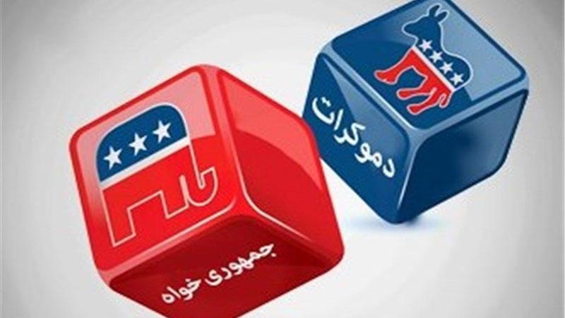نابودی و تجزیه ایران؛هدف یکسان هر دو حزب دموکرات و جمهوری خواه آمریکا +فیلم
