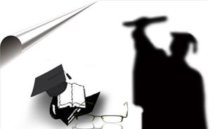 هزار و ۲۰۰ متخصص ایرانی به کشور بازگشتهاند