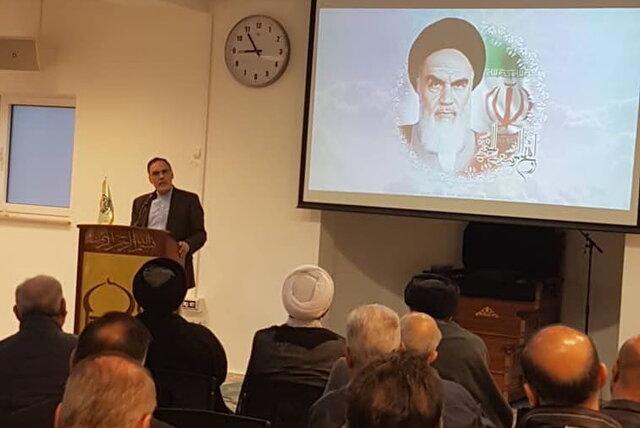 برگزاری سی امین سالگرد ارتحال امام خمینی (ره) در اسلو