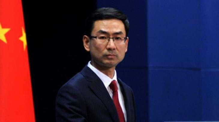 چین: تضمین اجرای کامل و موثر برجام تنها راهحل واقعگرایانه برای تنش موجود است