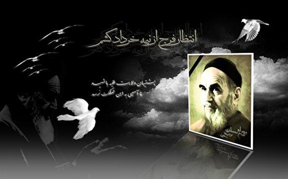 والپیپرهای جدید ویژه سالروز ارتحال امام خمینی(ره)