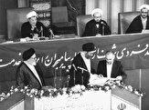 بخشی از جلسه دوم خبرگان در سال ۶۸ برای دائمی شدن رهبری آیتالله خامنهای +فیلم