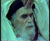 قرائت اطلاعيه سال ۶۸ دفتر امام(ره) در خبر ۲۱ سيما با صدای ماندگار قاسم افشار + فیلم