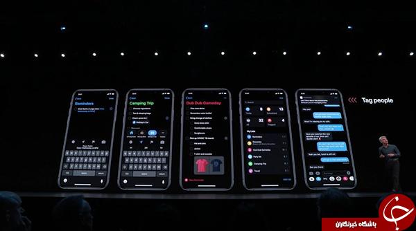 سیستم عامل iOS 13 به صورت رسمی معرفی شد