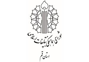قیام ۱۵ خرداد نقطه عطفی در تاریخ مبارزات نهضت اسلامی است