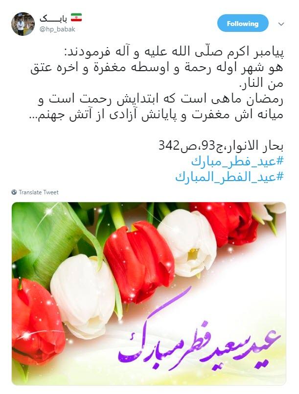 #عید_فطر_مبارک / عید رمضان آمد و ماه رمضان رفت ؛صد شکر که آن آمد و صد حیف که این رفت +تصاویر