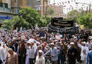 راهپیمایی دشمن شکن مردم قم در یوم الله پانزده خرداد