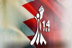 ائتلاف ۱۴ فوریه بحرین: چراغ سبز سعودی و امارات عامل کشتار سودان بود