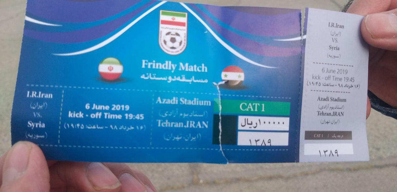 حاشیههای پیش از دیدار تیمهای فوتبال ایران و سوریه