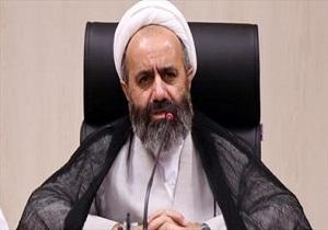 همایش ملی پرچمداران انقلاب اسلامی در قم برگزار می شود