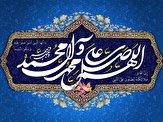باشگاه خبرنگاران - حدیث امام باقر(ع) درباره امام زمان(عج)