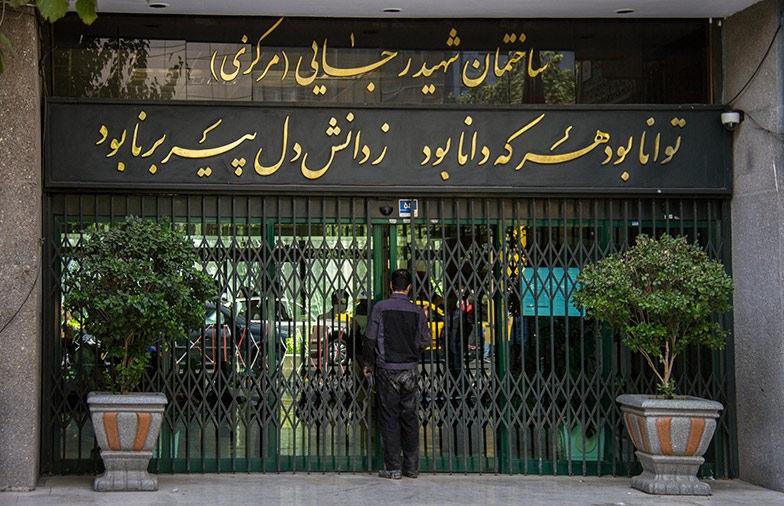 صف مدعیان برای سکانداری آموزش و پرورش/ گزینه نهایی صندلی وزارت کیست؟