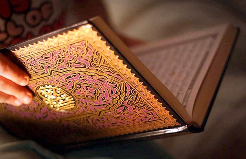 مشهورترین صفات قرآن کریم را بشناسید