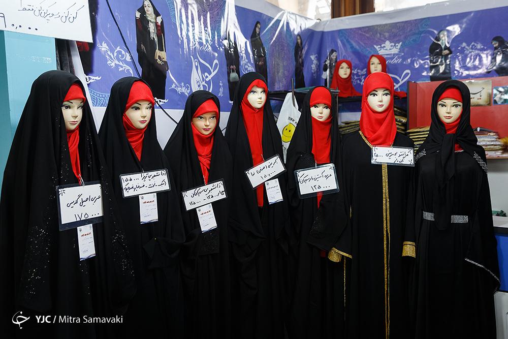 غفلت مسئولان نسبت به وصیت شهدا درباره حجاب/ تولید ملی منهای چادر مشکی/ مهجوریت چادر حجاب برتر در بین تولیدکنندگان نساجی