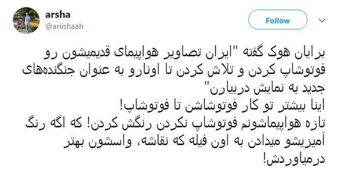 سربازان آمریکایی هم قدرت فتوشاپی ایران رو دیدن که ترسیدند؟؟!