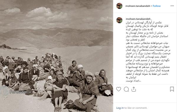 ایرانیان نسبت به اجداد تو لطف کردند/ واکنش محسن تنابنده به توهین بازیکن والیبال لهستان به مردم ایران