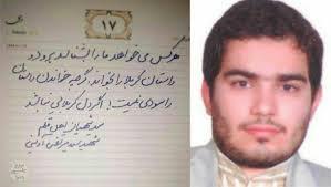 شهیدی که سند مظلومیت شهدای مدافع حرم شد