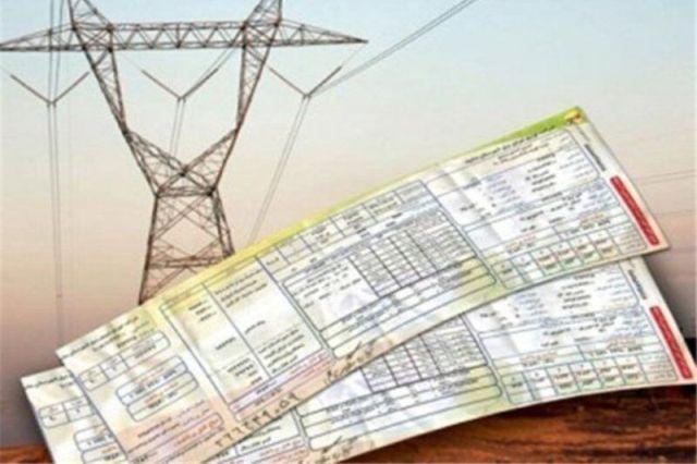 حذف قبوض کاغذی تا پایان مهر/ ۲۰ درصد هزینه قبض برق مشترکان کم مصرف کاهش مییابد