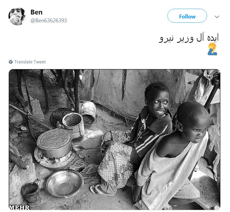 از وزیر نیرو بابت روزی ۳ وعده غذا خوردن عذرخواهی میکنم