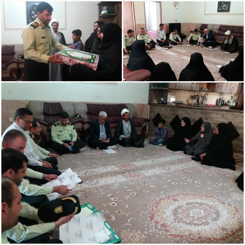 دیدار فرمانده انتظامی استان با ۲ خانواده شهید