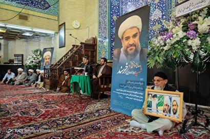 بزرگداشت امام جمعه شهید کازرون