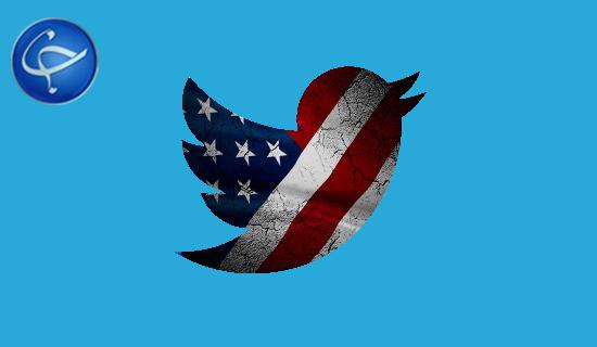 ارتش مخفی آمریکا در توئیتر به دنبال ضربه زدن به جمهوری اسلامی ایران