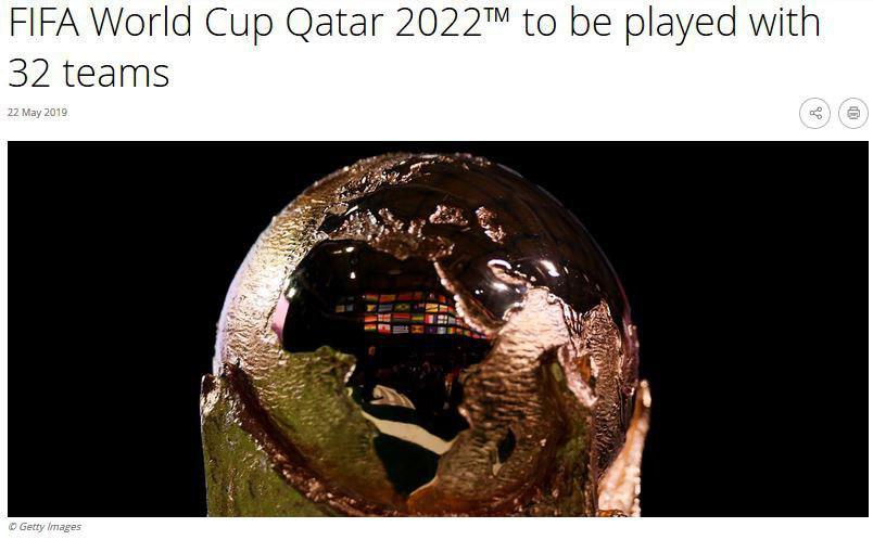 برگزاری جام جهانی ۲۰۲۲ قطر با حضور ۳۲ تیم