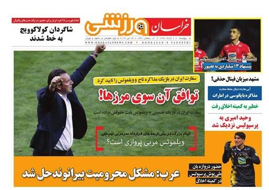 خسارت 9 میلیارد ریالی به چند شهر خراسان رضوی /وعده ساخت پارکینگ در مشهد چه شد؟