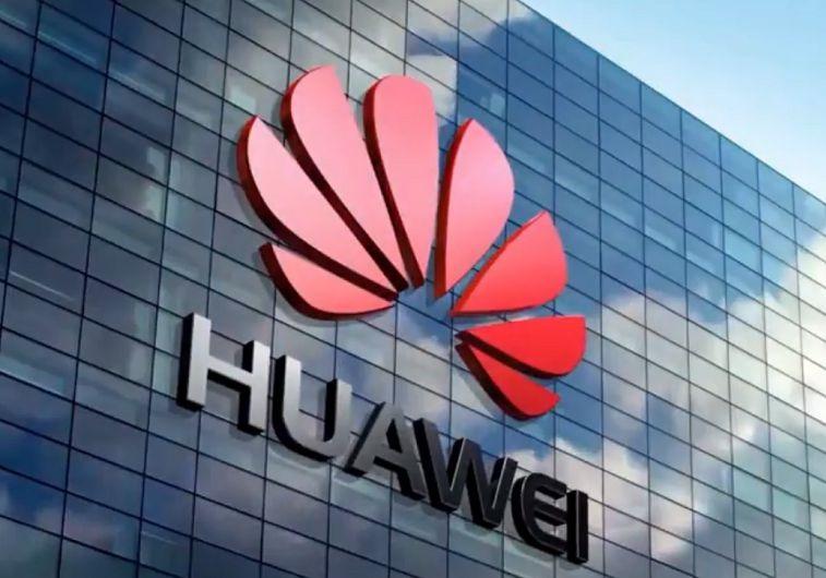 چین: ممنوعیتهای آمریکا علیه هوآوی را بدون پاسخ نمیگذاریم